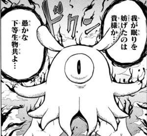 出典:破壊神マグちゃん 1話